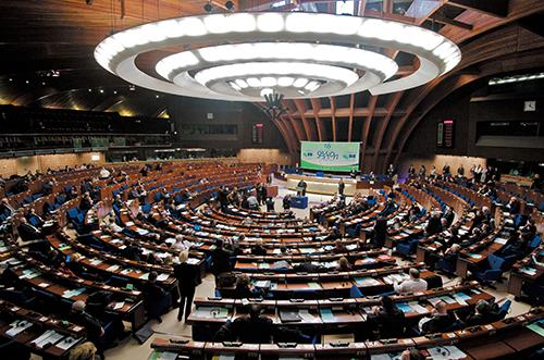 Europian Parliament